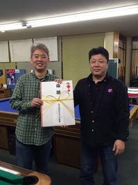 江戸川区ビリヤード連盟 9ボール ペアマッチトーナメント