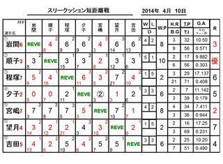2014524191257.jpg