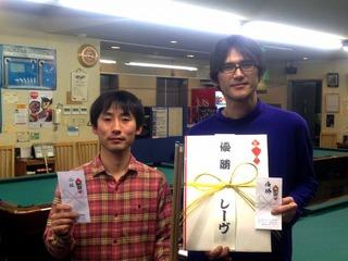 優勝:斎藤様/準優勝:西松様