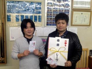 優勝:渡辺様/準優勝:望月様