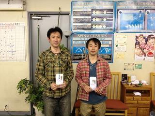 優勝:西松様/準優勝:鈴木様