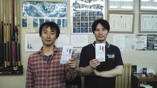 優勝:嶋田くん/準優勝:西松様