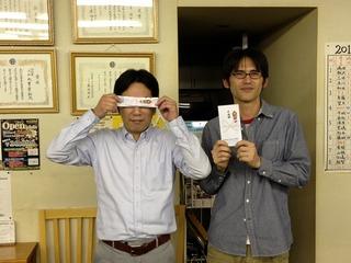 優勝:武内様/準優勝:斎藤様