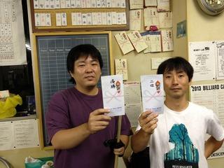 優勝:吉田様/準優勝:西松様