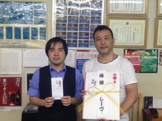 優勝:和田様/準優勝:松永様/3位:望月様