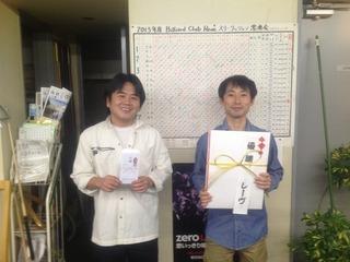 優勝:西松様/準優勝:望月様