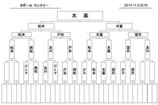 20141110202114.jpg